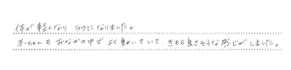 20141213マタニティヨガ・なみさん