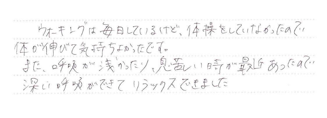 20141024マタニティヨガ・Y・Hさん