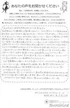 カウンセリング・K・Wさん(2015年10月12日)