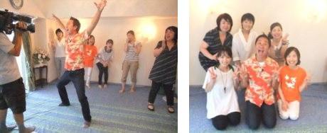 momochihamastore_syuzai