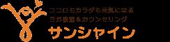 福岡のヨガ教室で個人レッスン|博多でおすすめの安い料金のヨガ|博多のサンシャイン