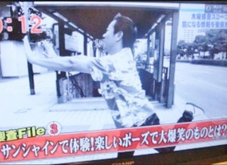 ももち浜ストア2011.7.28