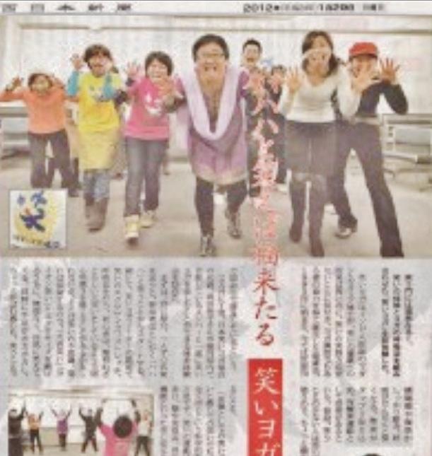 西日本新聞リーフ2012.1.29