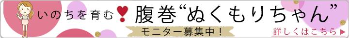 ハラマキプロジェクト21.8.28